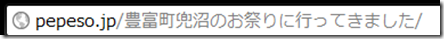 20120724035430