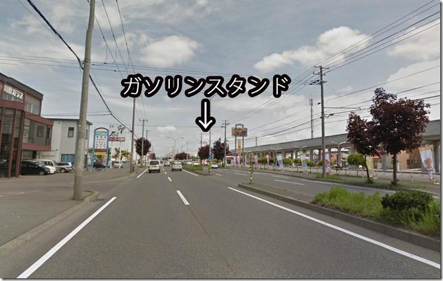 帯広地図 - Google マップ