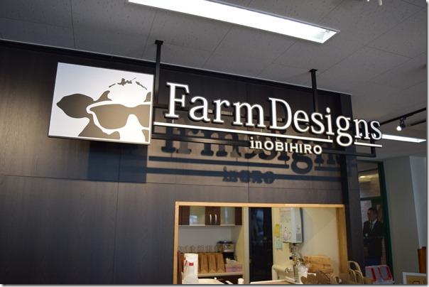 畜大_Farm Designs