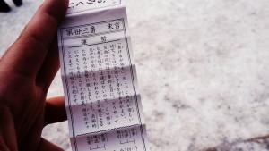 北海道神宮おみくじ_PEPESO