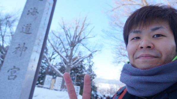 一度は行ってみたかった北海道神宮で初詣!!