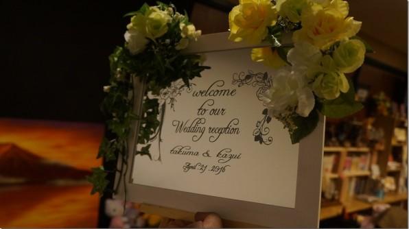 ポンテさんに結婚式のウェルカムボード作ってもらったよ!!