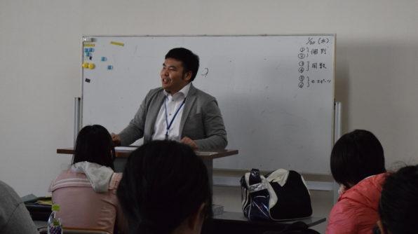 星槎国際高校で講義してきた