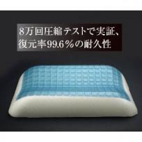 2万円の枕を買ってしまった!やべー気持ちいい!!! Technogel pillowのレビュー