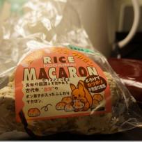 ごはんソムリエが作る、お米のマカロンミント味!!『米夢館』