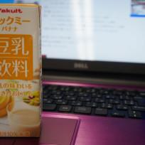 豆乳飲料ラックミーのバナナ味について