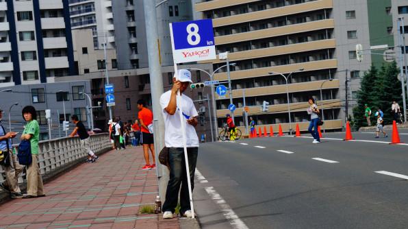 少し遅ばせながら報告【北海道マラソン2011】
