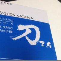 おすすめ無線LAN子機 GW 300S KATANA