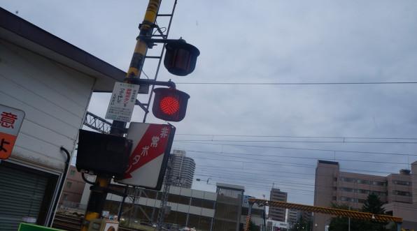 久々の札幌、そしていとたい。
